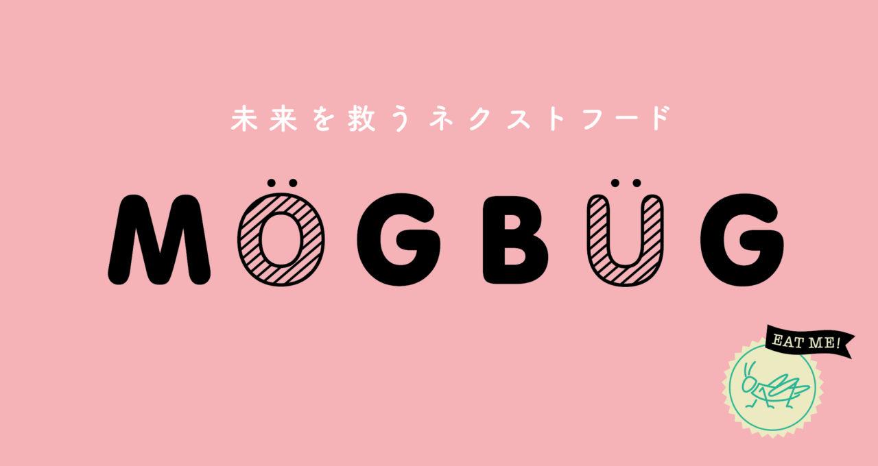 BUGスナック自販機〈MOGBUG〉ビジュアル